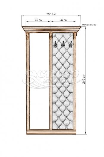 Стеновая панель с зеркалом 1 из серии
