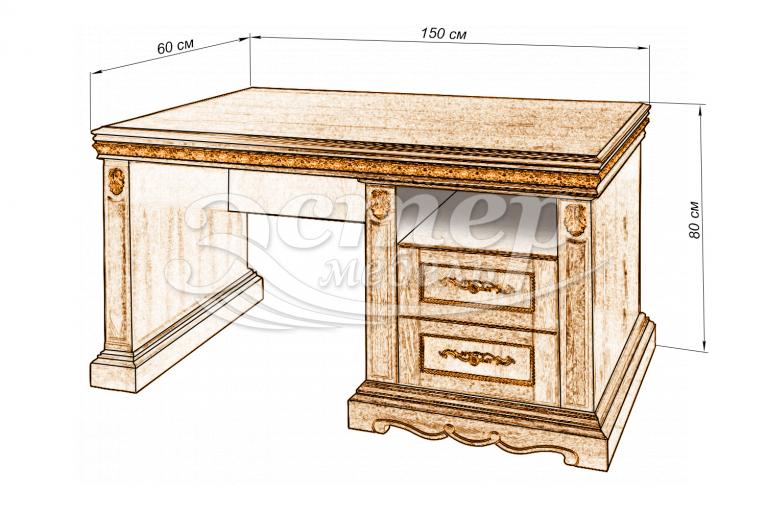 Стол письменный Милано-2 однотумбовый из массива сосны