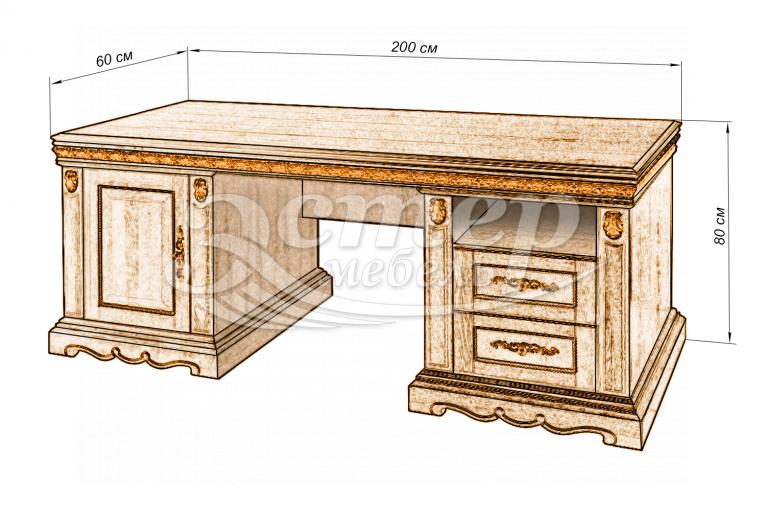 Стол письменный Милано двухтумбовый из массива сосны