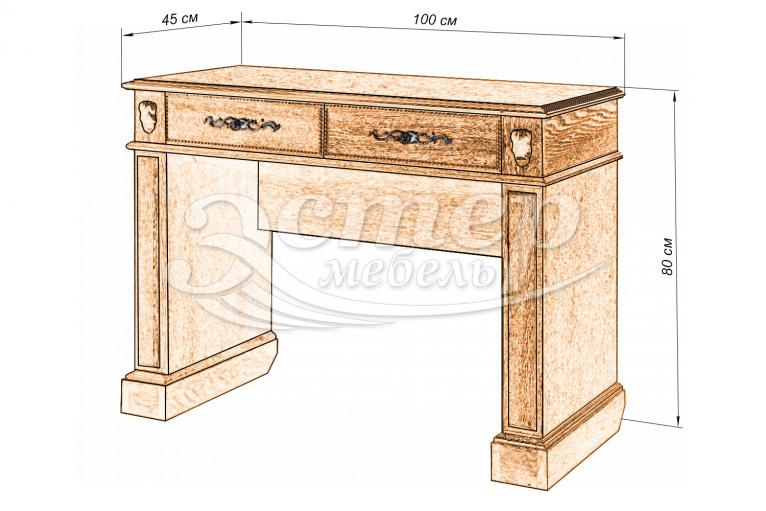 Стол письменный Милано из массива сосны