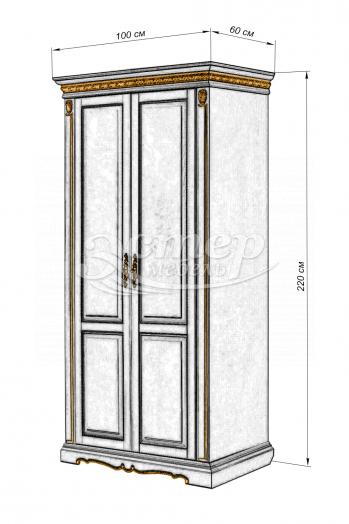 Шкаф Милано 2-х створчатый из массива сосны