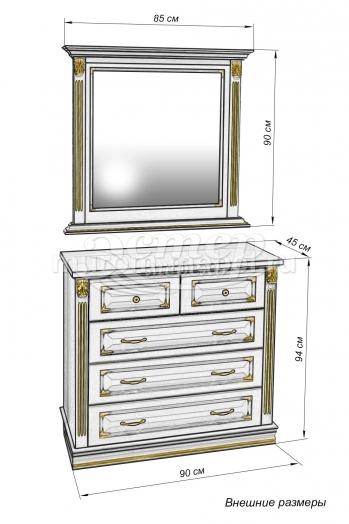 Комод и зеркало Флавия 2 из массива сосны
