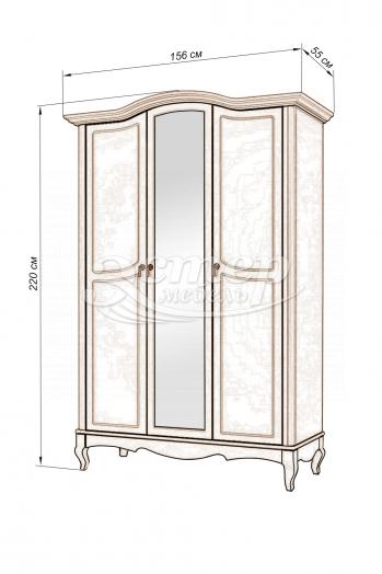 Шкаф 3-х створчатый Прованс из массива сосны
