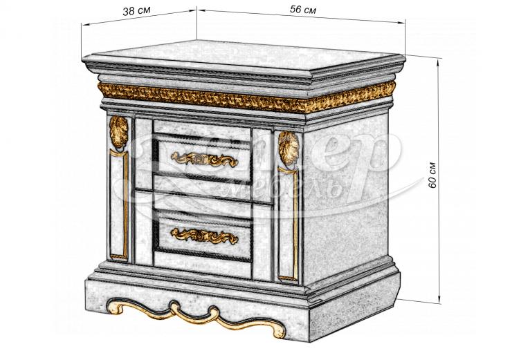 Тумба Милано 2 ящика из массива сосны