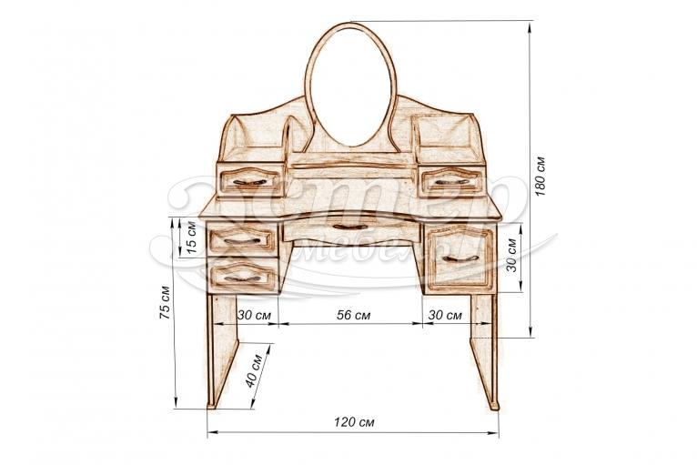 Дамский столик из массива сосны