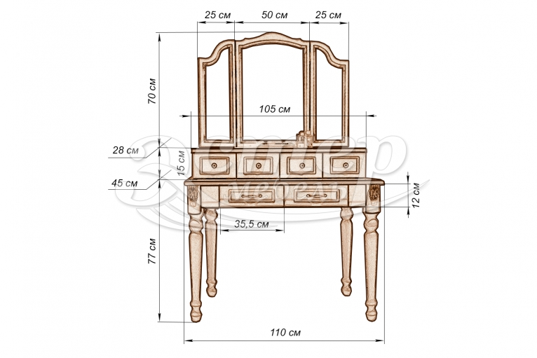 Дамский столик Флавия из массива дуба