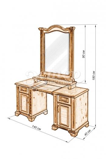 Дамский столик Марко из массива березы