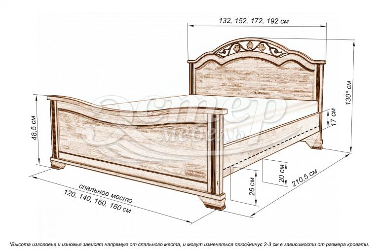 Кровать Пальмира из массива дуба