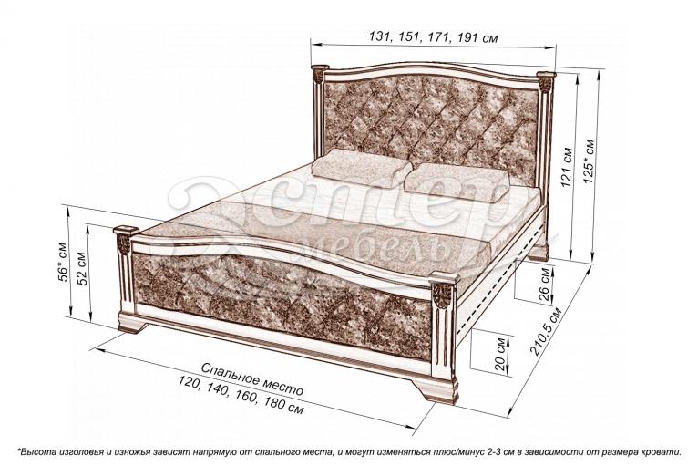 Кровать Атлантик со стразами из массива дуба
