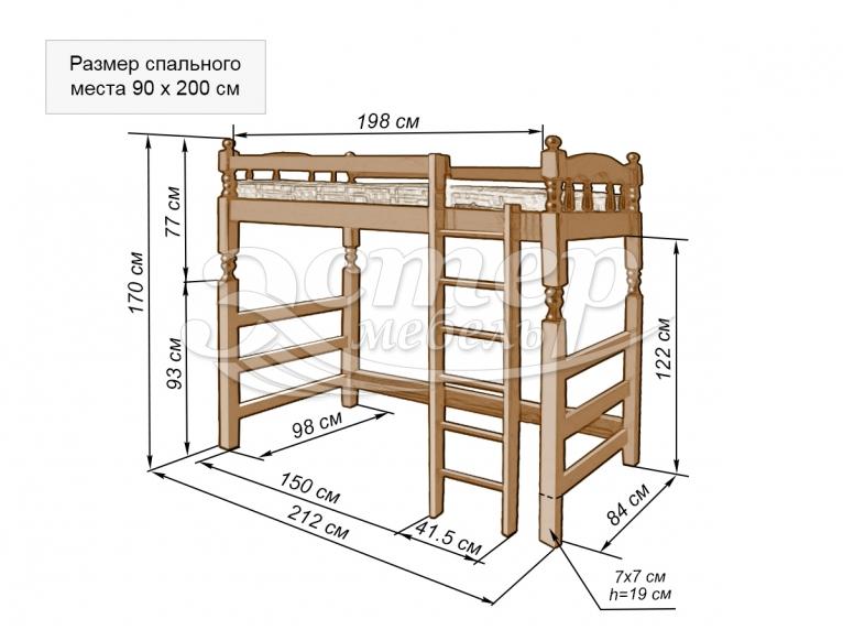 Кровать Омаха из массива дуба