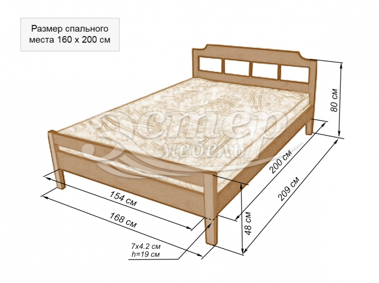 Кровать Мадрид №1 из массива березы
