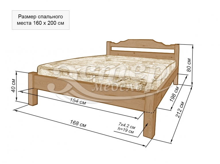 Кровать Авила из массива сосны