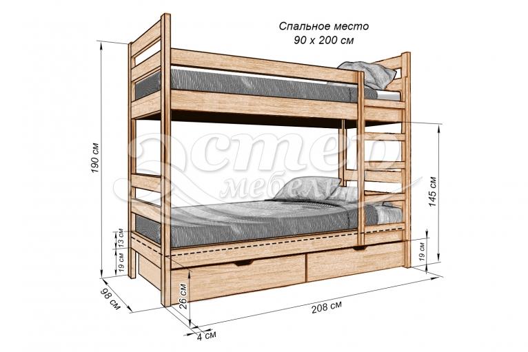 Кровать двухъярусная Колорадо 1 из массива дуба