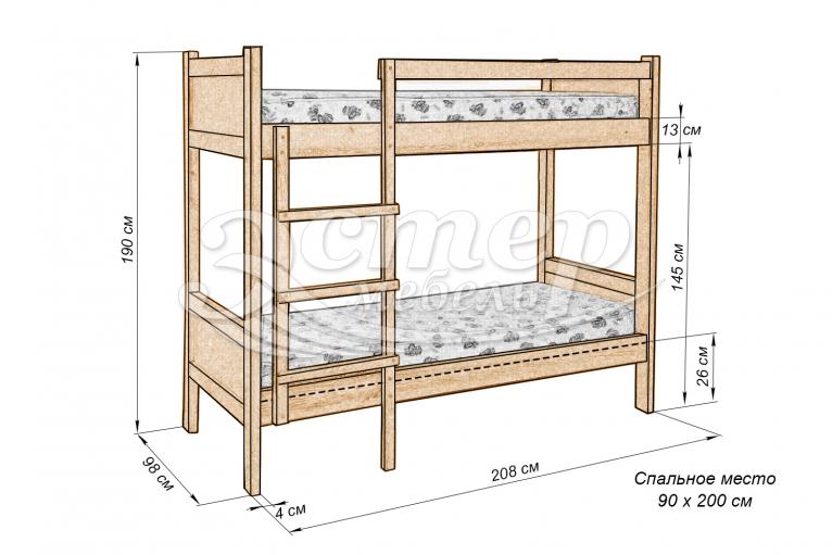 Кровать двухъярусная Колорадо 3 из массива бука