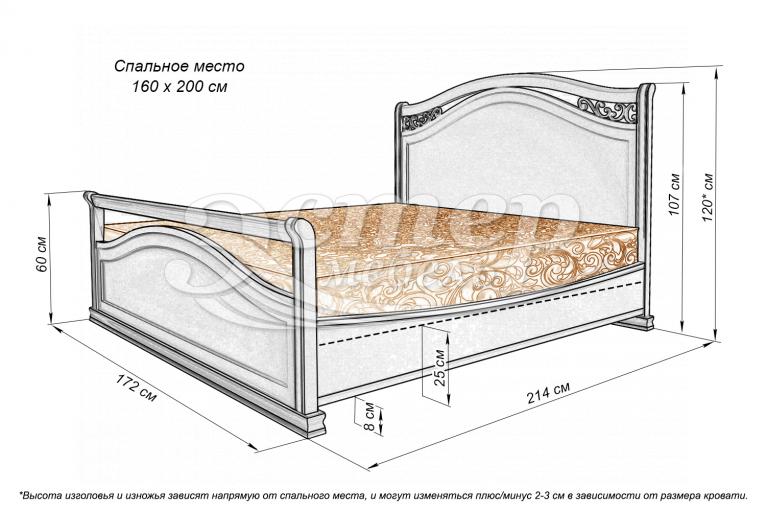Кровать Грация из массива березы