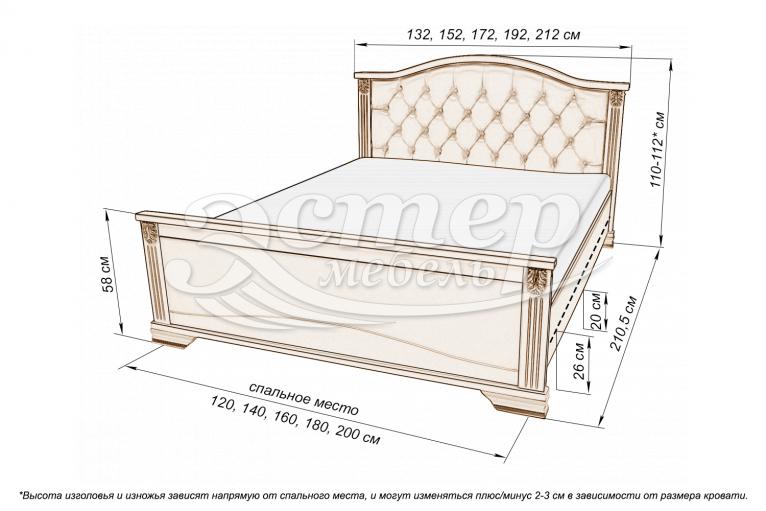 Кровать Хелена с мягкой спинкой из массива дуба
