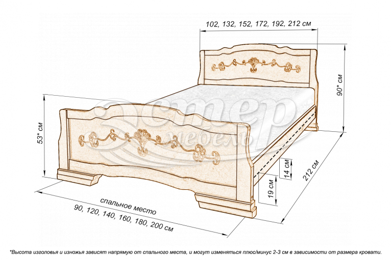 Кровать Каролина-2 из массива бука