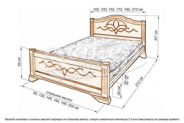 Кровать Гавана из массива дуба
