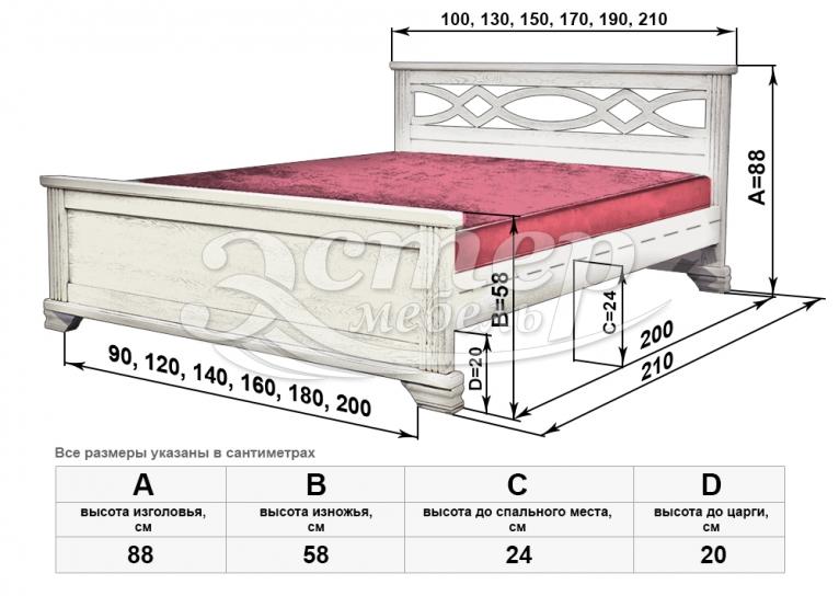 Кровать Прага из массива бука