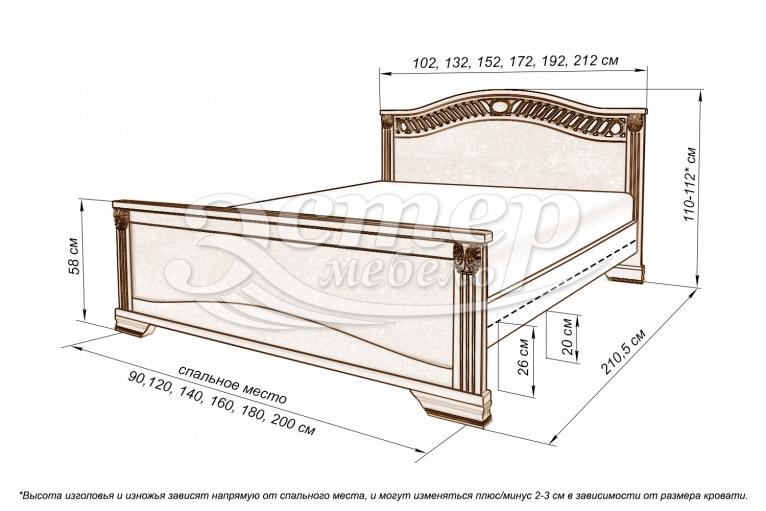 Кровать Флавия из массива березы