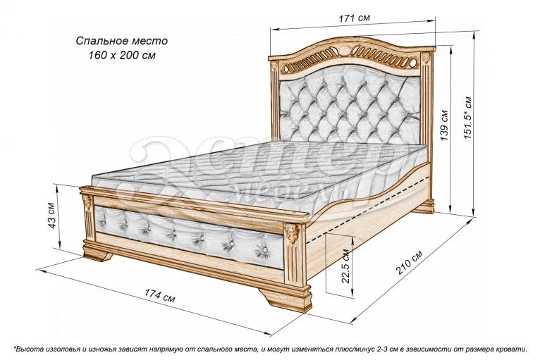 Кровать Флавия Люкс из массива березы