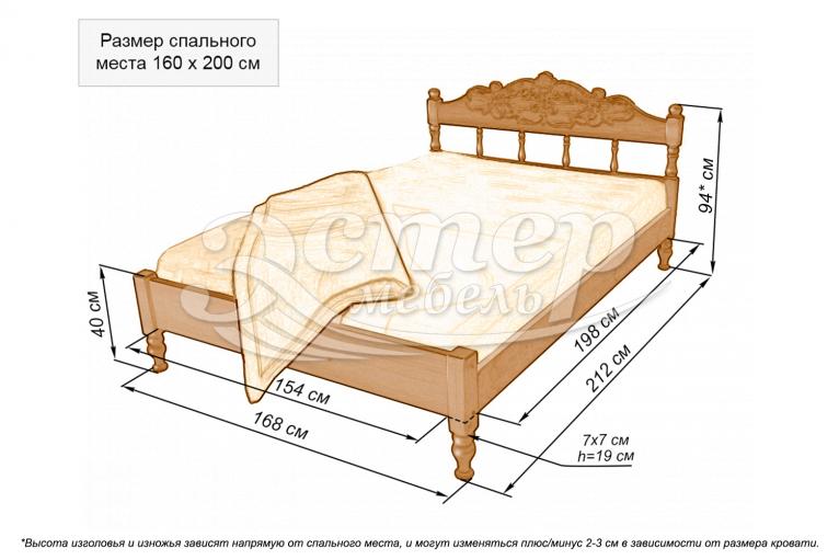 Кровать Поло (тахта) из массива дуба
