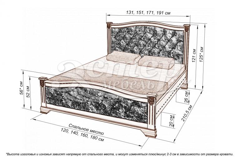 Кровать Соната из массива березы