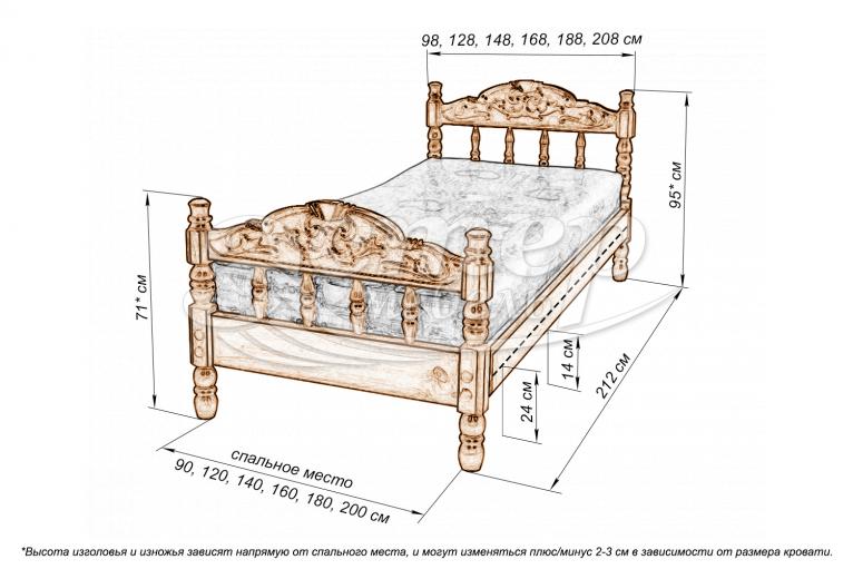 Кровать Точенка Торонто (резьба объемная №2) из массива дуба