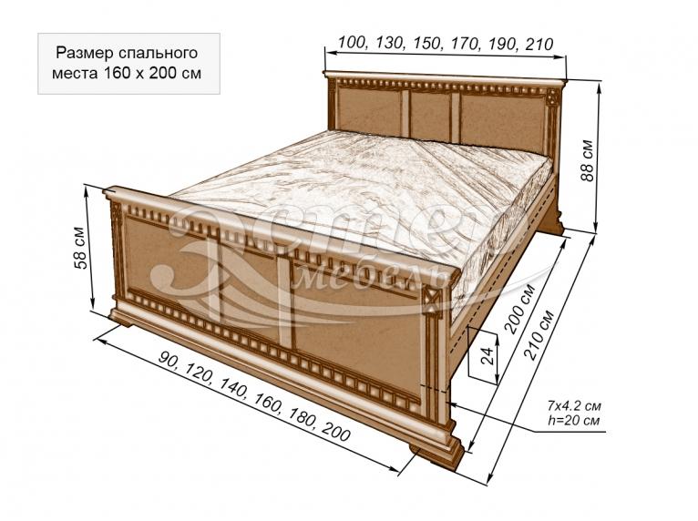 Кровать Лирона-2 из массива дуба