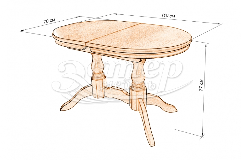 Кухонный стол Мемфис из массива дуба