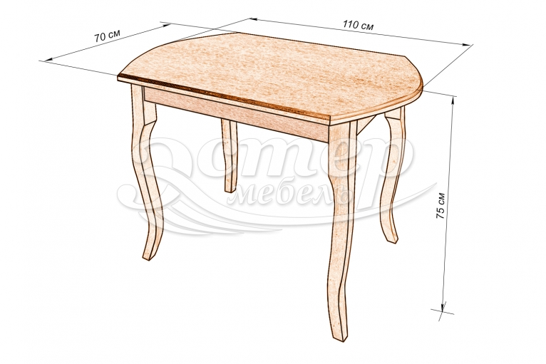 Кухонный стол Рейн из массива сосны