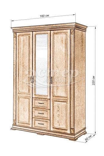 Шкаф 3-х створчатый Флоренция из массива сосны