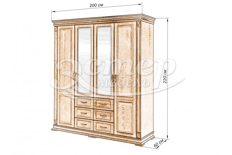 Шкаф 4-х створчатый Флоренция из массива дуба