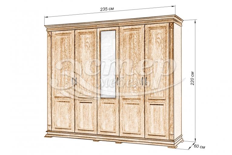 Шкаф 5-ти створчатый Флоренция из массива дуба