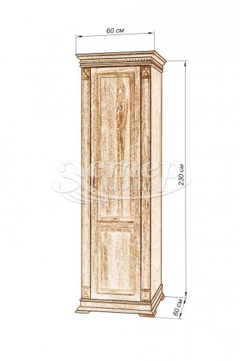 Шкаф для одежды Флоренция-1 из массива дуба