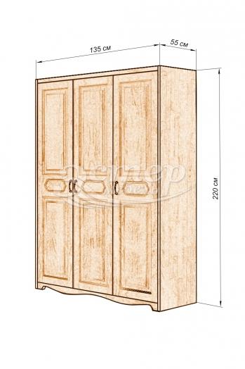 Шкаф Гудзон из массива сосны