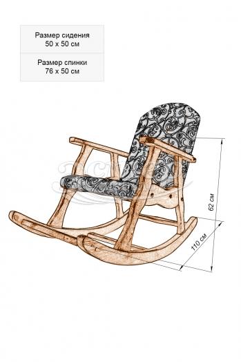 Кресло-качалка из массива сосны